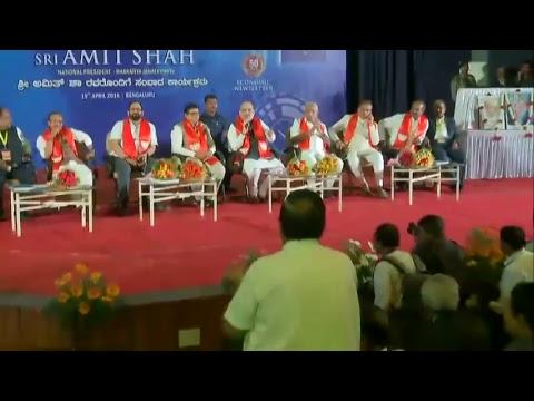 Shri Amit Shah addresses Trade & Industry leaders in Bengaluru, Karnataka : 19.04.2018