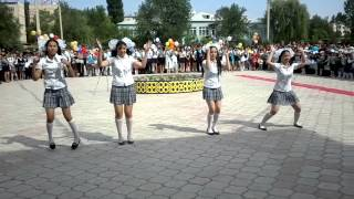 №51 школа.......ТАРАЗ))))