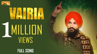 Vairia Full Song  Indira Dhillon  Latest Punjabi Songs  White Hill Music