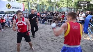 Тайский Боксер против Ударника, Хороший Бой.