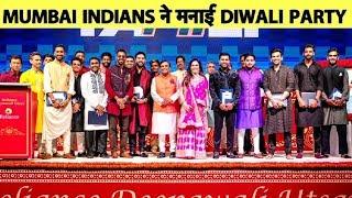 Ambani's GRAND Diwali Party for Mumbai Indians Team |  Rohit Sharma, Yuvraj Singh, Hardik Pandya