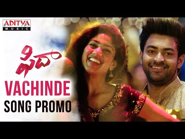Vachinde Video Song Promo HD | Fidaa Movie Songs | Varun Tej, Sai Pallavi
