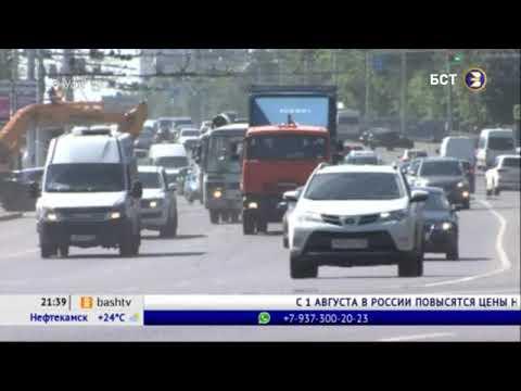 В Башкортостане водители при переоборудовании автомобиля на метан получат субсидии