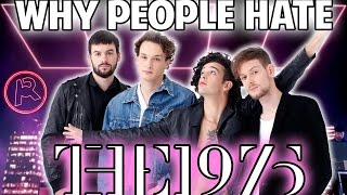 5 Reasons People HATE The 1975