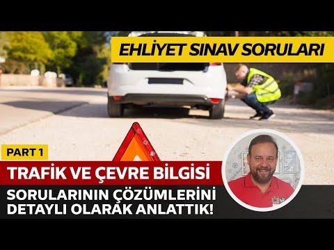 17 Aralık 2016 - Ehliyet Sınavı Çözümü (Trafik ve Çevre Bilgisi)