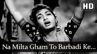 Na Milta Gham Toh Barbaadi (HD) - Amar Song - Nimmi - Filmigaane