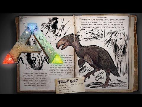 official spotlight terror bird ark survival evolved