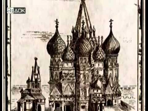 Тайнозритель Александр Свирский