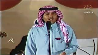 اغاني حصرية مرتني الدنيا - محمد عبده تحميل MP3