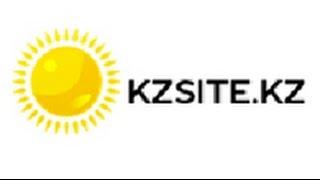 Быстрое и недорогое создание сайтов в Казахстане www.kz-site.kz