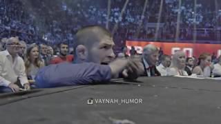 Хабиб нурмагомедов хьалац г1орт чеченский прикол
