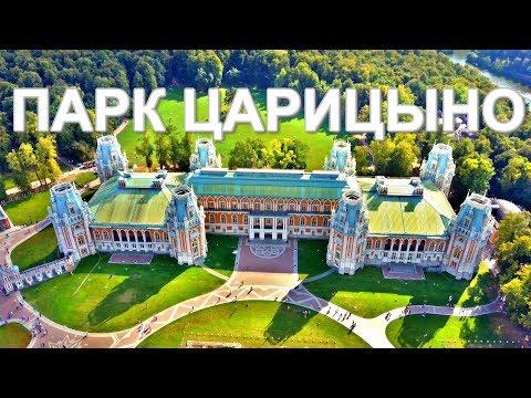 Парк Царицыно Москва Съемки с квадрокоптера Hubsan ZINO 4K