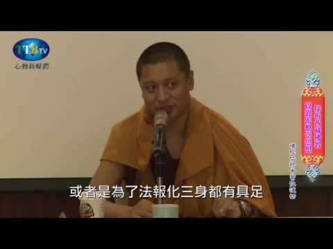 噶陀仁珍千寶仁波切_探析西藏佛教覺囊派他空思想(3)