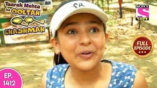 Taarak Mehta Ka Ooltah Chashmah - Full Episode 1412 - 05th September, 2018
