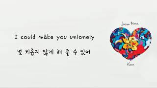 Jason Mraz    Unlonely (lyrics한글 가사 해석)