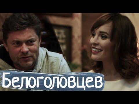 Педаль-багаж репортаж - Сергей Белоголовцев / \