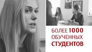 Школа Английского Языка EN Discovery English School