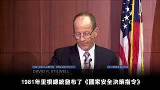 史達偉:近幾十年中國取得最偉大成就是中國人民的聰明和開創精神 而非中共