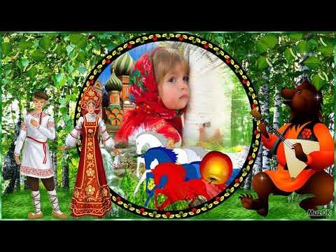Красивое поздравление с Днем России! 12 июня 2020! Музыкальная открытка