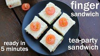 Finger Sandwiches Recipe | Tea Sandwiches | Party Mini Sandwiches | Healthy Sandwiches