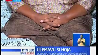 Ruth Wairimu  aliyezaliwa na ulemavu wa kukosa miguu awazaa watoto ambao vile vile walipinda miguu.