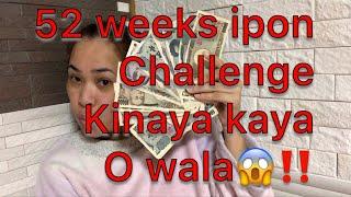 52 weeks ipon challenge - मुफ्त ऑनलाइन