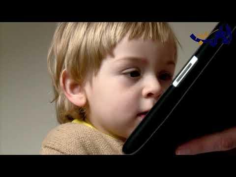 العرب اليوم - شاهد: إشعاعات الهواتف المحمولة تشكل خطرًاعلى أدمغة الأطفال