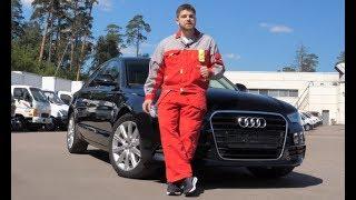 На 100 тысяч дешевле - Audi A6   Подержанные автомобили
