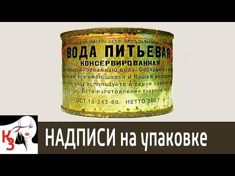 Форум инсулиновых помп акку чек