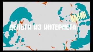 METIZER ОБЛАЧНЫЙ МАЙНИНГ 100GH S БОНУС