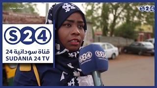 أستطلاع حول الطاقة الإيجابية - صباحات سودانية