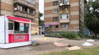 Луганск лето 2014.