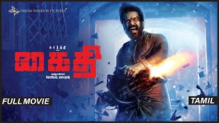 Kaithi - Full Movie (English Subtitles)   Karthi   Sam CS   Lokesh Kanagaraj
