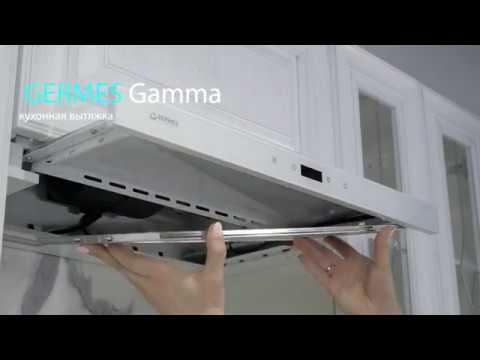 Вытяжка кухонная Germes Гамма (60 см, белый)