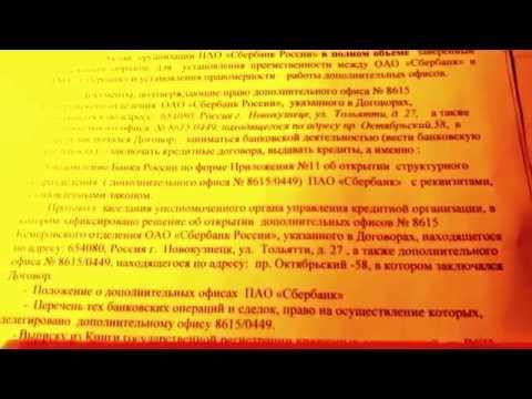 05.Заявление в банк. Запрос информации