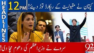 Big surprise for PM Imran Khan!   Headlines   12:00 PM   24 July 2021   92NewsHD