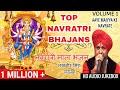 Lakhbir Singh Lakha Mata Bhajan Non Stop| Vol.1|Aaye Maiyya Ke Navrate|2018 New Song