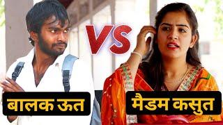 झबरू Utt  बिजली Kasut || Haryanvi Comedy 2021 || Ft. Bijli & Jhabru || Hum Haryanvi Comedy