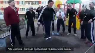 WTF!!!!!!!!!!!!!! nouvelle danse russe!!!!!!!!!