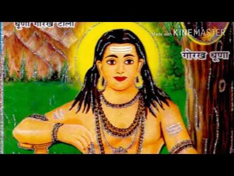 Jaharveer goga Ji ki Aarti Download free