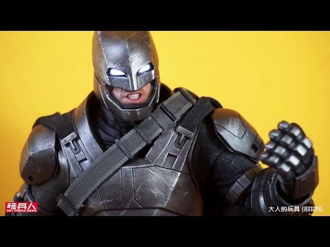 MMS349 – 蝙蝠俠對超人:正義曙光【重裝蝙蝠俠】Armored Batman 開箱
