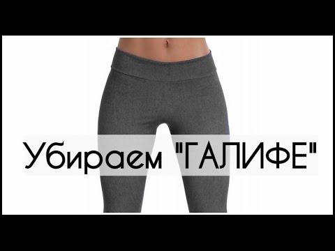 Средство для похудения без последствий