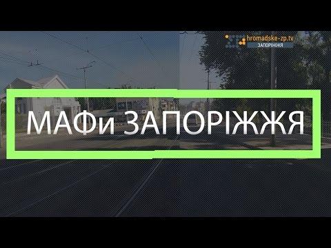 МАФ-радар: рахуємо разом кіоски на центральному проспекті Запоріжжя