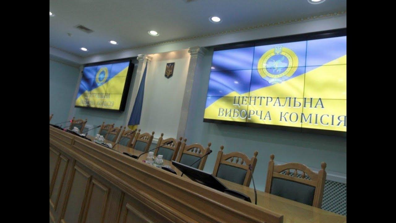 Обновление состава ЦИК: почему парламент затягивает с голосованием? (пресс-конференция)