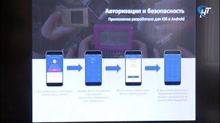 В региональном отделении Пенсионного фонда презентовали новое бесплатное мобильное приложение