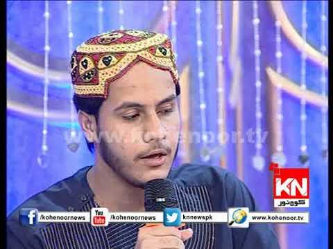 Tu Hi Sultan e Aalam Ya MUHAMMAD S.A.W.W (MUHAMMAD Saqlain Rasheed)