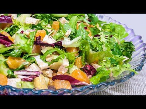 САЛАТ НА НОВЫЙ ГОД С КУРИЦЕЙ И МАНДАРИНАМИ, рецепт легкого салата без майонеза!