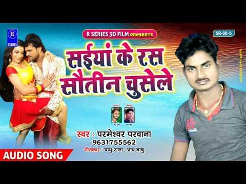 Download bhojpuri gaana sangrah 3gp  mp4   Entplanet Movies