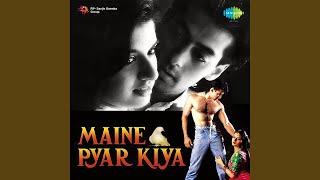 Aaja Shaam Hone Aaee - YouTube