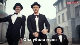 """Переделанная песня """" Самая Самая """""""